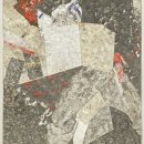 KEVIN BRADY Peripatetic 11 found paper 8.625 x 7.125 inches $900 framed